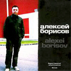 <b>BORISOV, ALEXEI. MP3 COLLECTION</b>